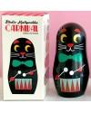 Toy . Nesting Dolls: Animals 3 - I. P. Arrhenius/Omm Design