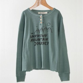 "4/5 - Bobo choses t-shirt ""the unknow mountain journey"""